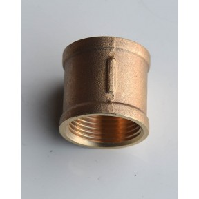 Brass socket BSP